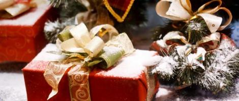 Акция «Новогодние скидки»