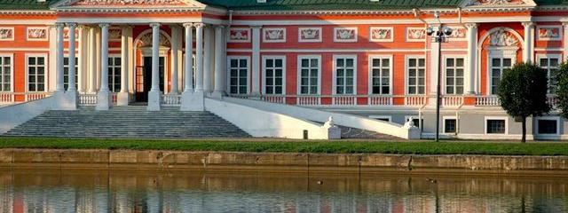 Музей-усадьба графа Шереметьева