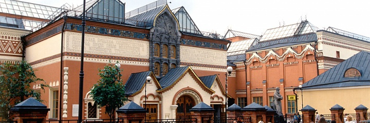 Государственная Третьяковская галерея: в списке великих ценностей Москвы и России