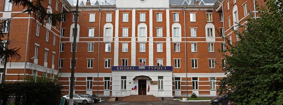 Гостиница Бизнес Турист